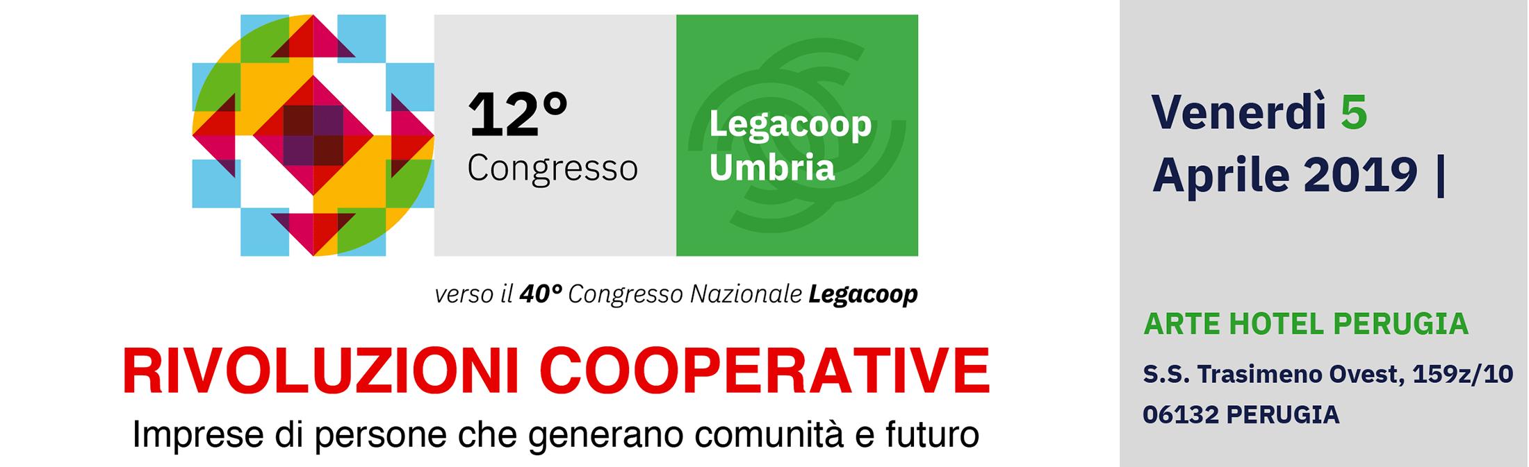 Legacoop Umbria | 12° Congresso Legacoop Umbria